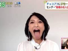 モッチーこと望月理恵さん、思いきり舌を出す。