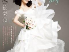 【画像】「乃木坂の天使降臨!」生田絵梨花、貴重なウエディングドレス姿披露wwwww