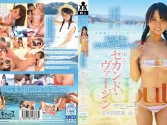 安座間那海(あざまなみ) 沖縄の島で育った褐色の美少女が地元でセカンドヴァージンAVデビュー!