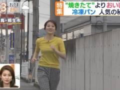 山本里菜アナの揺れ揺れの美乳おっぱいの形がくっきりキャプ!TBS女子アナ