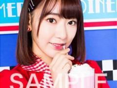 【画像】このさくらたんこと宮脇咲良ちゃんの生写真wwwwwwwwww