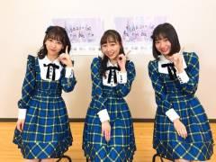 【悲報】SKEさんの新曲衣裳が完全に乃木坂さんwwwwww