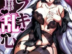 【ワンパンマン】性欲を持て余したフブキがショタに襲い掛かって童貞を奪う!