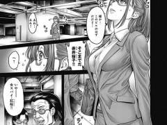 【エロ漫画】 捕らえられた女スパイ(?)の末路www 厳つい男達「さあ吐け!」女スパイ(?)「そ、そんなの知らないわよ…」