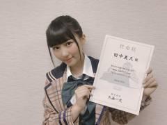 【悲報】AKB倉野尾成美、SKEに続きHKTにまで熊本関連大使を奪われる・・・
