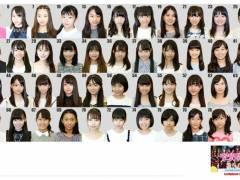 【悲報】HKT 5期候補でかわいいのが 38 54 79 のみなんだがwwwww