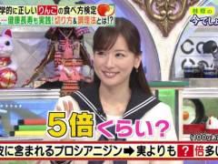皆藤愛子アナがセーラー服着ると普段の5倍くらい抜ける
