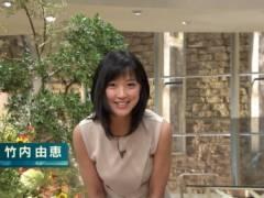竹内由恵アナのブラジャーのラインがくっきり浮き出たムチムチおっぱいの形がモロわかりキャプ!テレビ朝日女子アナ
