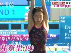 荒井祭里、ハイレグ食い込み動画がエロい!東京オリンピック飛び込み代表の注目選手!
