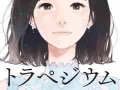 【朗報】乃木坂高山一実「未来照らす作品に」小説家デビューwwwwww