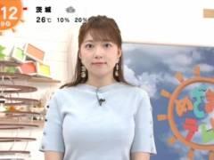 阿部華也子のムチムチのロケットおっぱいの形がくっきりの着衣巨乳キャプ!フリーキャスター