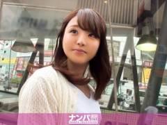 マジ軟派、初撮。 839 in 渋谷:200GANA-1380:ひめか 20歳 アパレルのプレス