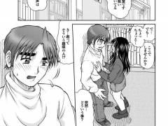 【エロ漫画】どうなってるの?!図書館で出会った初対面の女性がノーパンノーブラで挑発してきて人気のない場所でチンポしゃぶってきたんだがwww
