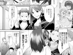 【エロ漫画】廃屋で遊んでた少女2人が後から来たDQNたちと揉めてレイプされちゃう?!
