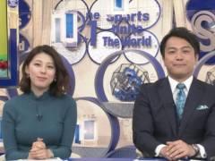上村彩子アナがピチピチニットセーターでプルンプルンおっぱいの形が浮き彫りの着衣巨乳キャプ!