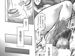 秘密SMクラブの調教師に母子による近親相姦現場を目撃されてしまった結果ww【エロ漫画:マグナムX Vol.18:鬼窪浩久】