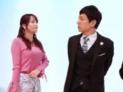 鷲見玲奈アナがピンクのニットセーターではち切れそうなムチムチのロケットおっぱいの形が浮き彫りの着衣巨乳キャプ!テレビ東京女子アナ