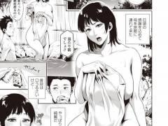 日頃の感謝を込めて母親を温泉旅館に連れて来て一緒に露天風呂に入ってたんだけど、他のカップルの青姦セックスを見てしまい気まずいことになったwwwww【エロ漫画:痴母相姦/夏のおやつ】