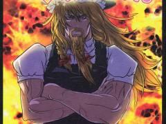 ※非エロ【東方】魔法少女ヒゲマリサちゃん【同人誌】