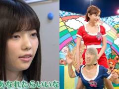 元AKB48島崎遥香は同じ改造人間の明日花キララに憧れている模様