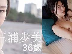 人妻の三浦歩美さんが旦那に内緒でAV体験。快楽に負けてたっぷり旦那以外の精子中出し