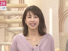 加藤綾子アナ、胸元ひろめでデコルテ露出。