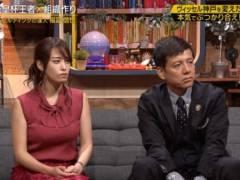 鷲見玲奈アナがノースリーブニットでムチムチのロケットおっぱいの形が浮き彫りの着衣巨乳キャプ!テレビ東京女子アナ