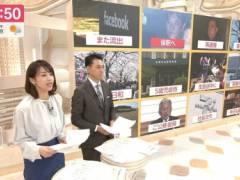 加藤綾子がタイトなスカートでムチムチのエロいヒップラインがくっきりキャプ!フリーアナウンサー