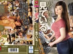 spankbang動画【笹倉杏】妻が魅力的過ぎて注目を集めてるんだが・・・