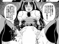 【エロ漫画】う、嘘だろ!?付き合い始めて3ヵ月の彼女と順調だと思ってたら、裏では幼馴染の不良の肉便器にされてたなんて・・・