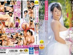 【羽生ありさ】ダメ男とマッサージ嬢が結婚!?ウェディングドレスで生中出しを敢行!