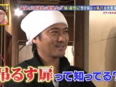 何人もの未成年少女が手篭めにされた元TOKIO山口達也のヤリ部屋が絶賛公開中