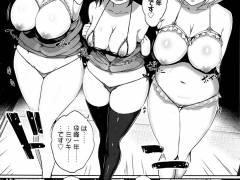 【エロ漫画】巨乳JKマネージャーたちが合宿で相手校へのご奉仕乱交の一週間www