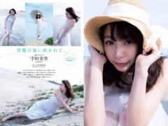 TBSに居場所の無い宇垣美里アナが週プレグラビアでオカズを提供(1年振り2回目)