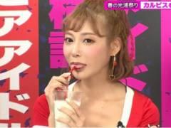 AV女優の明日花キララさん、高速ベロがヤバイ!!光浦靖子&大久保も驚愕!これは気持ちよさそう