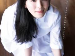 【悲報】ヤングガンガンの乃木坂46大園桃子がブスすぎるwwwwww
