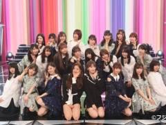 【画像】IZONEさん、AKB48乃木坂46欅坂46全員まとめて公開処刑wwwwwww