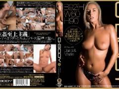 G-BODY ダリア&マリア[7] EBOD-023