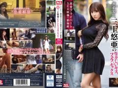 三上悠亜「遂に流出!国民的アイドルの熱愛スキャンダル動画 密着32日、三上悠亜の生々しいキス、フェラ、セックス…完全プライベートSEX映像一部始終」