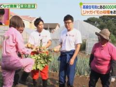 滝菜月アナのパン線くっきりキャプ!ピンクの作業服でムチムチお尻の割れ目とパンティーラインモロわかりハプニング!日本テレビ女子アナ
