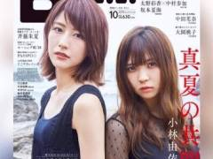 【画像】現役CanCamモデル美月が欅メン3人(うち2人はモデル)を公開処刑!!