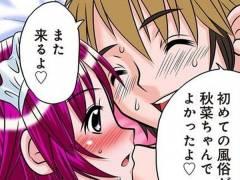 【虹】マジメな男が風俗にハマる瞬間
