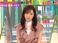 まいんちゃんこと福原遥さん、エロわきチラ連発。