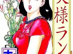 【エロ漫画】若妻の私でも夢中になりそうだわ♪ボウリング場オーナーの指使いに♡夫には悪いけど…ラブホで不倫Hね♡♡♡