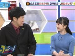小籔もニヤける本田望結(14)のニットボインキャプ