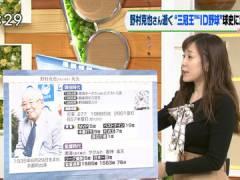 TBS江藤愛アナ、黒ニットの横乳がエロい。