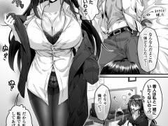 【エロ漫画】上司から転勤を言い渡された巨乳OLさんが、同じ職場の同棲中の彼氏も一緒に転勤させるために子作りセックス!?www
