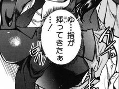 【彼女の異常な発情】クールで近寄りがたい美少女が実はエロい聞き間違えで淫乱スイッチが入ってしまう体質【じゃこうねずみ】