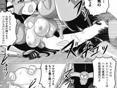 【エロ漫画】自分で造った正義のヒーローを女体化させてテストと称して老人チンポをハメハメしまくるドスケベ博士wwwww
