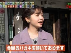 「モヤさま」田中瞳アナ、ブレイク前に撮られた恥ずかしい画像を晒されて赤面…※画像あり